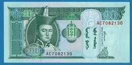 MONGOLIA 10 Tögrög ND (1993)# AC7082130 P# 54 - Mongolie