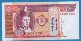 MONGOLIA 20 Tögrög ND (1993)# AA0016687 P# 55 - Mongolie