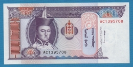 MONGOLIA 100 Tögrög1994# AC1395708 P# 57 - Mongolie