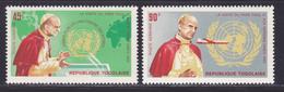 TOGO AERIENS N°   51 & 52 ** MNH Neufs Sans Charnière, TB (D9410) Visite Du Pape Paul VI Aux Nations Unies - 1966 - Togo (1960-...)