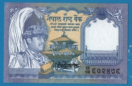 NEPAL 1 Rupee(1995-2000)P# 37Signature: Satyendra Pyara Shrestha - Nepal