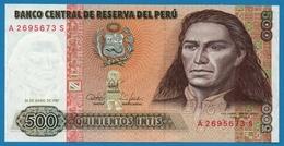 PERU 50 Intis26.06.1987 # A 2695673 SP# 134b - Pérou