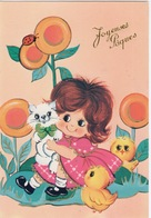 """CPSM FANTAISIE """"Joyeuses Pâques"""" Dessin Avec Enfant, Chat, Poussin - Easter"""
