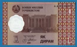 TAJIKISTAN 1 DRAM1999# AA0319077 P# 10 - Tadzjikistan