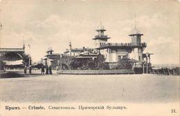 Ukraine - CRIMEA - Sevastopol - Primorsky Boulevard - Publ. Unknown. - Ukraine