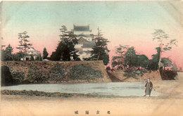 CPA A Localisée ? I (118309) - Japon