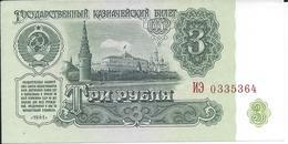 URSS  -  Russie   3 Roubles  1961   -- UNC -- - Rusia