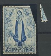 374.* Orval La Madone Déchirée. Gomme Originale, Infime Trace De Charnière  Cote 350,-euros - Nuevos