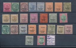 GREAT BRITAIN INDIA FARIDKOT SMALL SELECTION LH - India (...-1947)