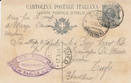 Barile. 1920. Annullo Guller BARILE (POTENZA), Su Cartolina Postale. Annullo A Tampone, PUBBLICITARIO - 1900-44 Vittorio Emanuele III
