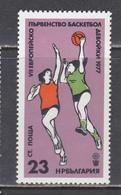 Bulgaria 1977 - European Basketball Championship Of Junior Women, Mi-Nr. 2604, MNH** - Bulgarije