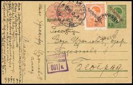 1941, Deutsche Besetzung II. WK Serbien, P 2, Brief - Occupation 1938-45