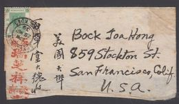 1939. Georg VI. 5 FIVE CENTS To USA. SHESHUAN HONG KONG 29 MR 39. (Michel 142) - JF304966 - Covers & Documents