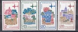 Bulgaria 1973 - Views From Bulgaria, Airmail, Mi-Nr. 2254/57, MNH** - Neufs