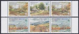 Serbia 2020 European Nature Protection, Stamp-vignette-stamp, MNH (**) - Serbia
