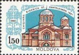 Moldavie - Moldavie
