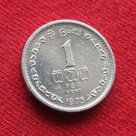 Sri Lanka 1 Cent 1975 KM# 137  *V1 - Sri Lanka