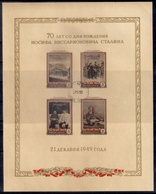 Russia 1949, Michel S/sheet Nr 13, Used - Usati