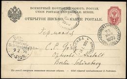 1889, Russland, P 11, Brief - Russie & URSS