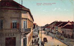 Serbia - Belgrade - Makedonska Street - Serbia