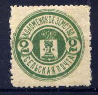 RUSSIEE - ZEMSTVOS - KOLOMESK - 1857-1916 Impero
