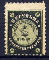 RUSSIEE - ZEMSTVOS - BOUGOULMA - Zemstvos