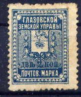 RUSSIEE - ZEMSTVOS - GLAZOV - 1857-1916 Impero