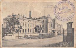 Ukraine - TERNOPIL The Railway Station - Publ. Sztuka 3. - Ukraine