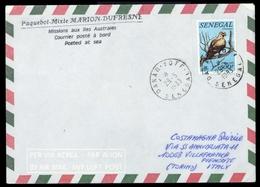 1983, Senegal, 780, Brief - Sénégal (1960-...)