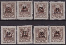 POLAND 1934 Postage Due Fi D81-88 Mint Never Hinged - Impuestos