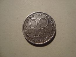 MONNAIE SRI LANKA 50 CENTS 1982 - Sri Lanka