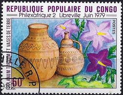 Congo (Braz) 1979 - Mi 678 -  YT 542 ( Philatelic Exhibition : Philexafrique II ) - Congo - Brazzaville