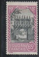 SOUDAN Timbre De 1931-38  N° 74* - Soudan (1894-1902)
