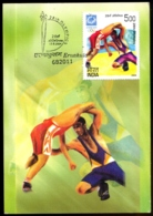 ATHENS OLYMPICS-2004-WRESTLING-MAX CARD WITH ERROR N NORMAL STAMP- INDIA-2004 - SCARCE- MNH-MC-107 - Eté 2004: Athènes - Paralympic