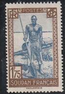 SOUDAN  Timbre De 1931-38  N° 82* - Soudan (1894-1902)