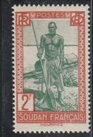 SOUDAN  Timbre De 1931-38  N°84* - Soudan (1894-1902)