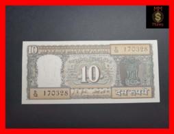 INDIA 10 Rupees 1967 P. 58  P.h. UNC - India