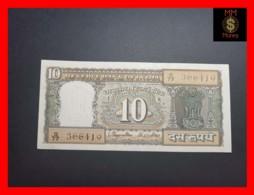 INDIA 10 Rupees 1970 P. 59 A  P.h. UNC - Indien