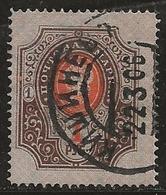 Russie 1889-1904 N° Y&T :  52 (vergé Vertical) Obl. - Used Stamps
