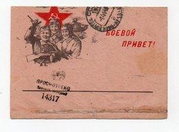 1944. WWII Agitation FL. Field Post And Censorship Markings. - 1923-1991 URSS