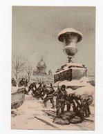 1943. WWII Agitation Post Card. Mint. - 1923-1991 URSS