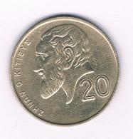 20 CENTS 2001  CYPRUS /2285/ - Zypern
