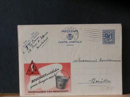 86/940 PUBLICEL BELGE  NR.  962  1951 - Pingouins & Manchots