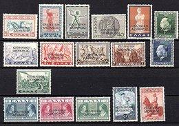 North Epirus 1941 Selection MLH VERY FINE (NE252) - Epirus & Albanië