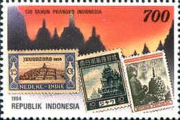 Ref. 326357 * NEW *  - INDONESIA . 1994. PHILATELIC EXHIBITION - PHILAKOREA-94. EXPOSICION FILATELICA -  PHILAKOREA-94 - Indonesia
