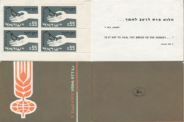Ref. 573790 * NEW *  - ISRAEL . 1963. WORLD CAMPAIGN AGAINST HUNGER. CAMPA�A MUNDIAL CONTRA EL HAMBRE - Israel