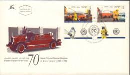 Ref. 416805 * NEW *  - ISRAEL . 1995. FIREMEN AND RESCUE UNITS. BOMBEROS Y EQUIPOS DE SALVAMENTO - Israele
