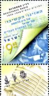 Ref. 329636 * NEW *  - ISRAEL . 2014. RADIO RESISTANCE. RADIO RESISTENCIA - Nuevos (sin Tab)