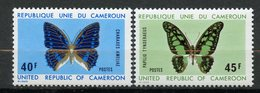 Cameroun, Yvert 528&529**, Scott 548&549**, MNH - Camerun (1960-...)