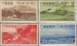 Ref. 594535 * HINGED *  - JAPAN . 1939. NATIONAL PARK OF ASO. PARQUE NACIONAL DE ASO - 1926-89 Imperatore Hirohito (Periodo Showa)